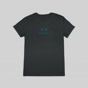 T-shirt Fatti di gioia uomo